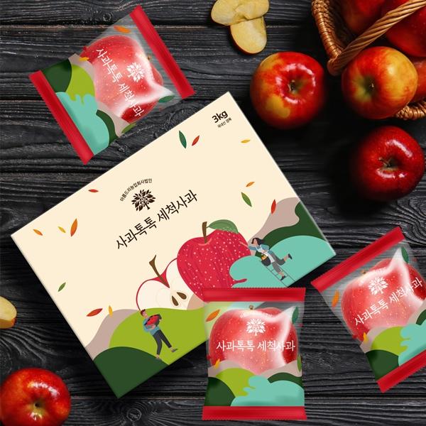 패키지 디자인 | 세척사과봉지 및 박스 디... | 라우드소싱 포트폴리오