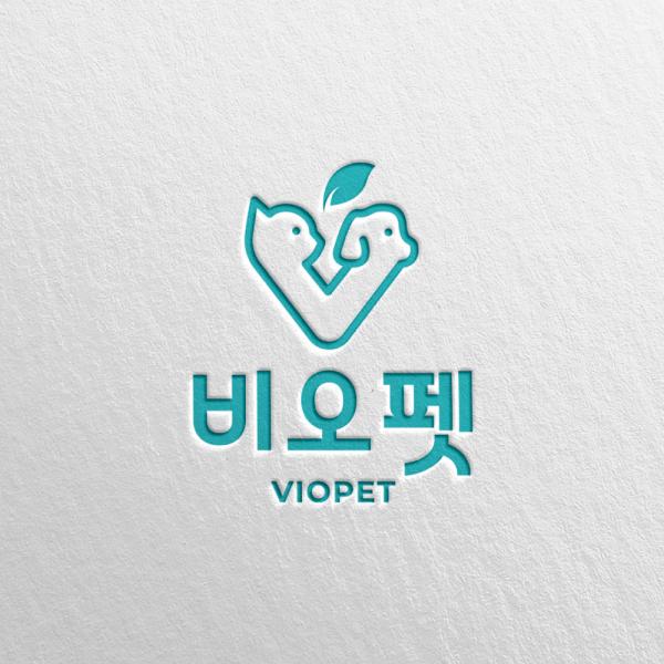 로고 디자인 | 비오펫 (VIO PET) | 라우드소싱 포트폴리오