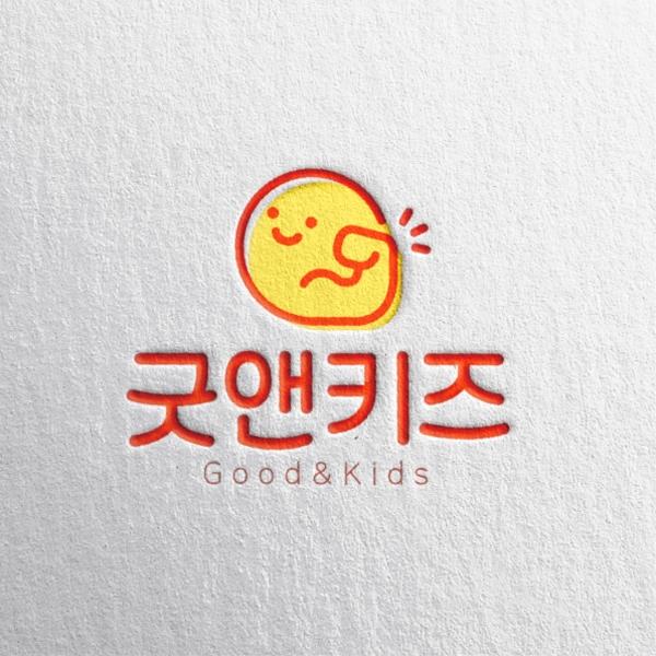 로고 디자인 | 굿앤키즈(GOOD & K... | 라우드소싱 포트폴리오