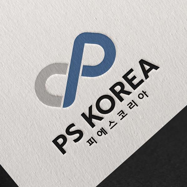 로고 디자인 | (주)피에스코리아 | 라우드소싱 포트폴리오