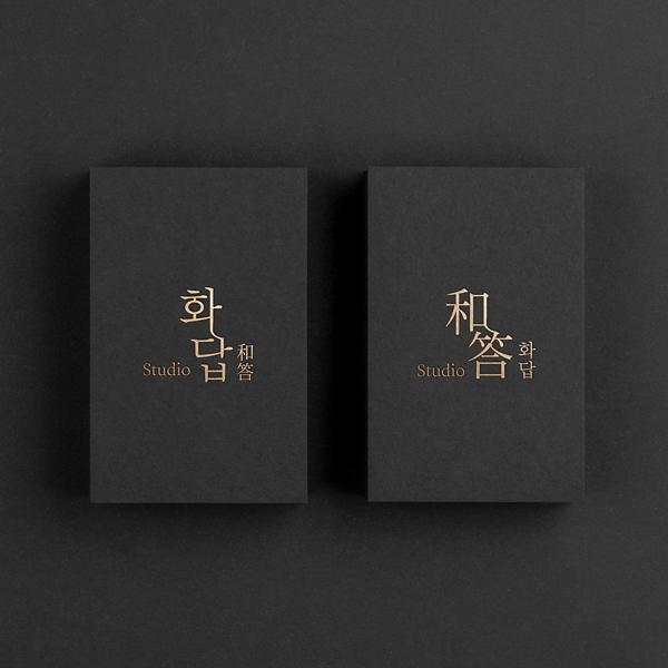 로고 디자인 | 화답(和答) | 라우드소싱 포트폴리오