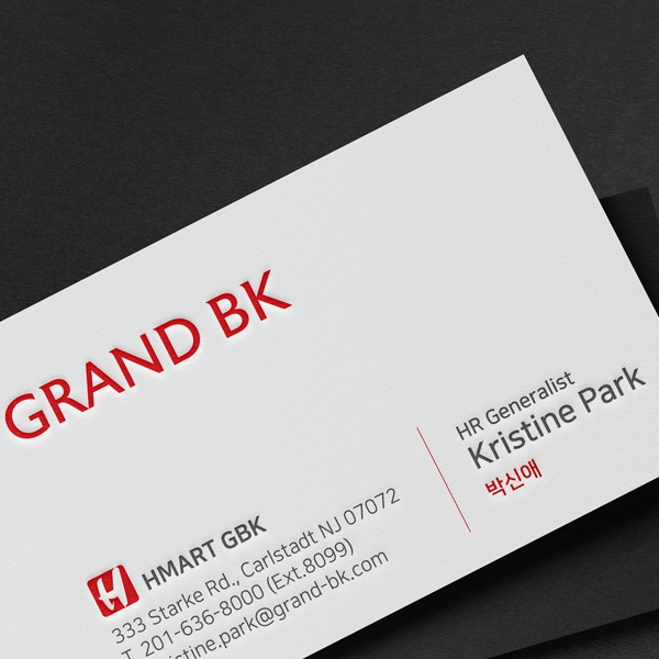 명함 / 봉투 | Grand BK 명함 +... | 라우드소싱 포트폴리오