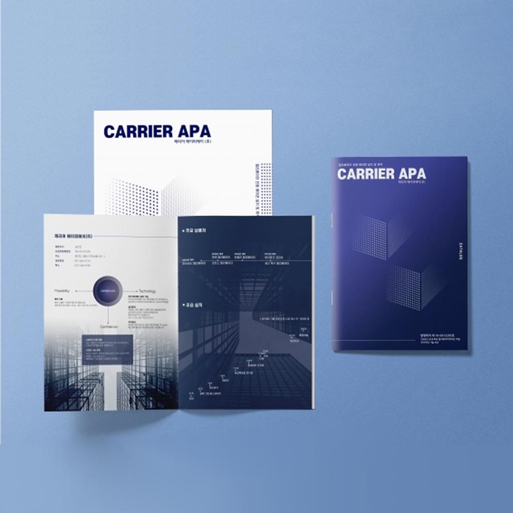 브로셔 / 리플렛 | 제품 카달로그 의뢰 | 라우드소싱 포트폴리오