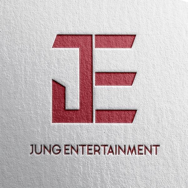 로고 + 명함 | (주)정엔터테인먼트 | 라우드소싱 포트폴리오