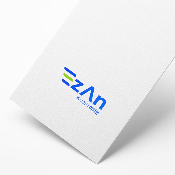 로고 + 명함 | 이지안 (EzAn) | 라우드소싱 포트폴리오