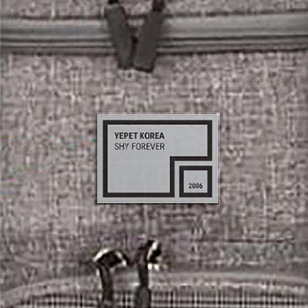 라벨 디자인 | (주)예펫코리아 | 라우드소싱 포트폴리오