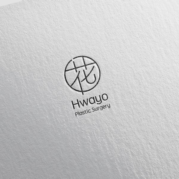 로고 + 간판 | 화요일 성형외과 로고디자... | 라우드소싱 포트폴리오