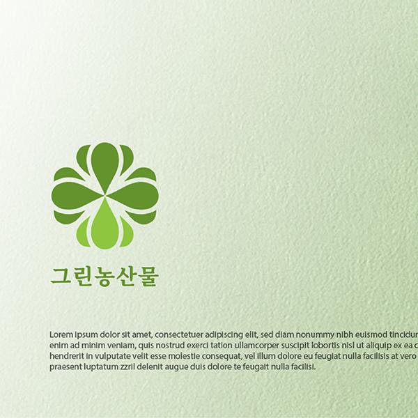 로고 디자인 | 그린농산물 | 라우드소싱 포트폴리오