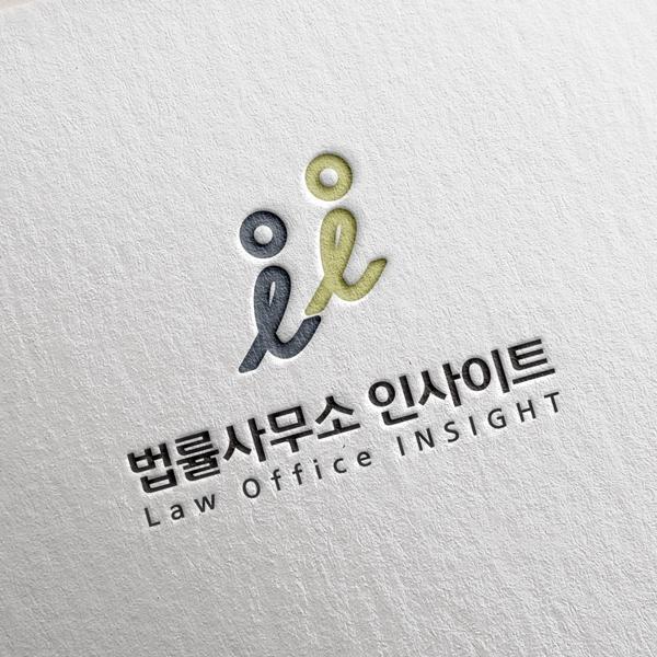 로고 디자인 | 법률사무소 인사이트  LAW ... | 라우드소싱 포트폴리오