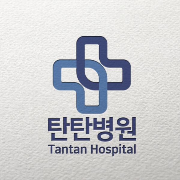 로고 디자인   탄탄병원 로고 디자인 외뢰   라우드소싱 포트폴리오