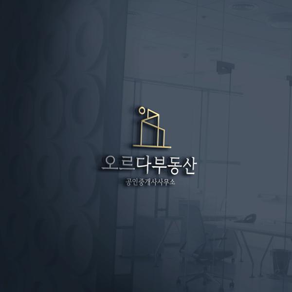 로고 + 명함 | 오르다공인중개사사무소 | 라우드소싱 포트폴리오