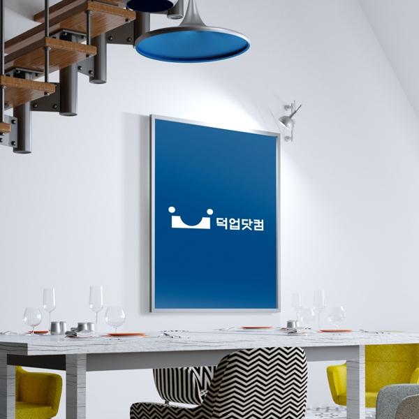로고 디자인 | 덕업닷컴 | 라우드소싱 포트폴리오