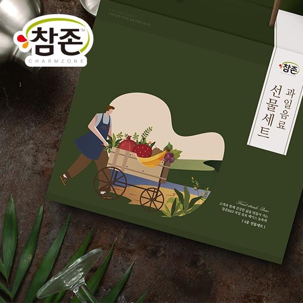 패키지 디자인 | 제품 4개입 선물세트 박... | 라우드소싱 포트폴리오