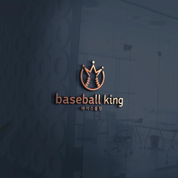 로고 + 간판 | 베이스볼킹 | 라우드소싱 포트폴리오