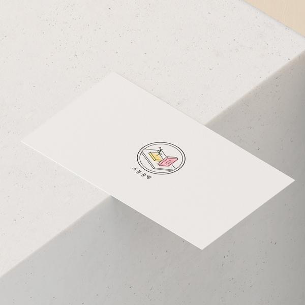 로고 디자인 | 천연비누/입욕제 공방 로... | 라우드소싱 포트폴리오