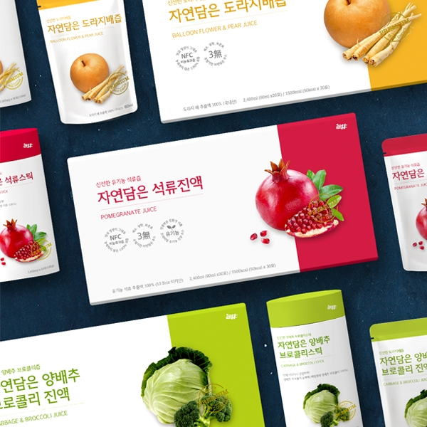 패키지 디자인 | 건강음료 패키지 파우치 디자인 | 라우드소싱 포트폴리오