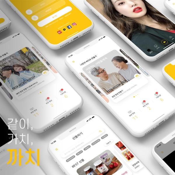 모바일 앱 | 브이엠 | 라우드소싱 포트폴리오