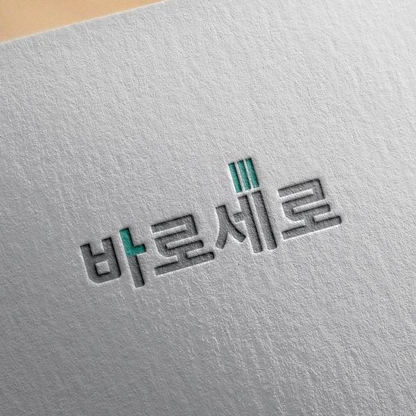 로고 디자인 | 제이앤제이인터내셔널 | 라우드소싱 포트폴리오