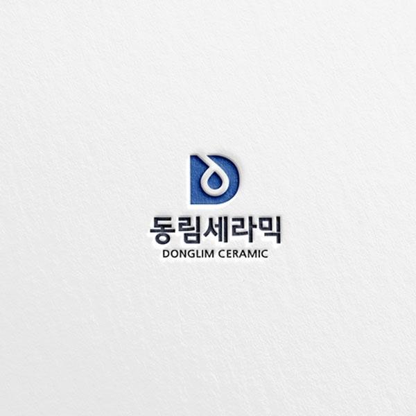 로고 + 간판 | 동림세라믹 로고 + 간판 제작 | 라우드소싱 포트폴리오
