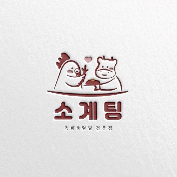 로고 + 간판 | 김성환 | 라우드소싱 포트폴리오