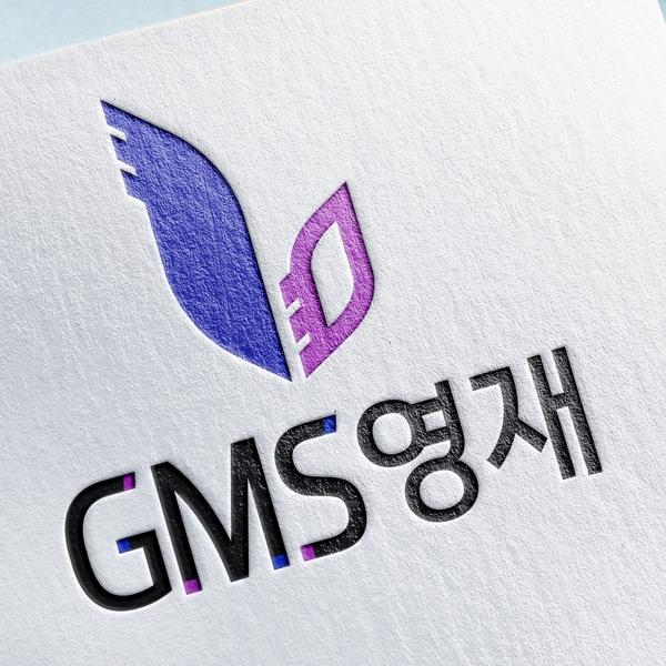 로고 디자인 | GMS영재교육 | 라우드소싱 포트폴리오