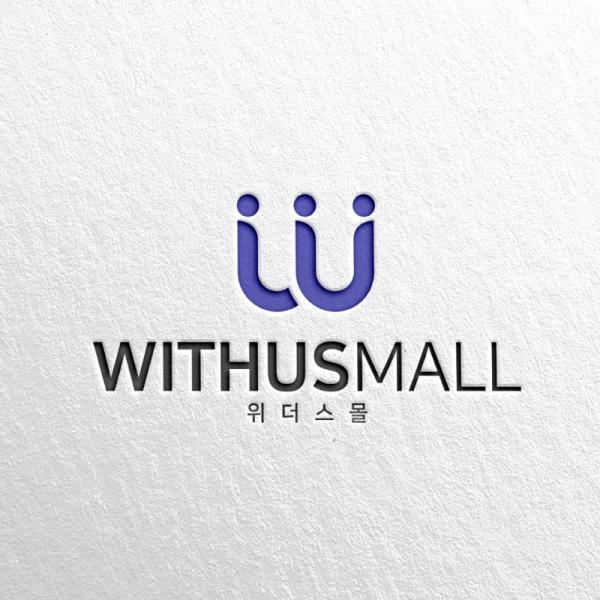 로고 디자인 | 쇼핑몰 로고 디자인을 의... | 라우드소싱 포트폴리오