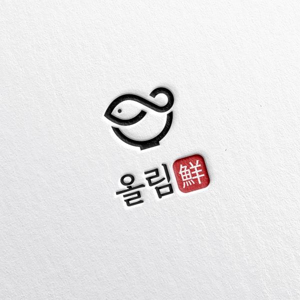 로고 + 간판 | 올림선 브랜드 로고/간판... | 라우드소싱 포트폴리오