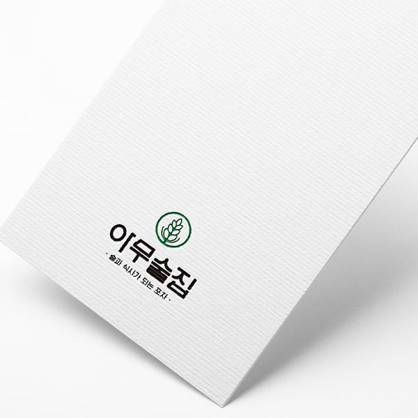 로고 + 간판 | 대건에프엔비 | 라우드소싱 포트폴리오