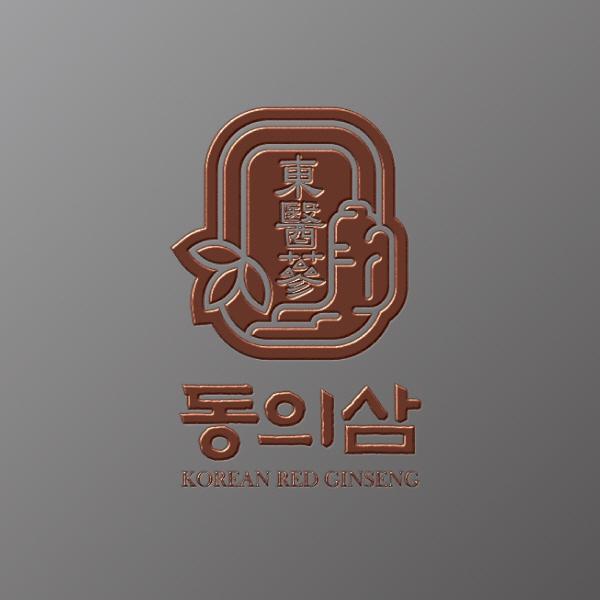 로고 디자인 | 홍삼제품 브랜드 로고 | 라우드소싱 포트폴리오