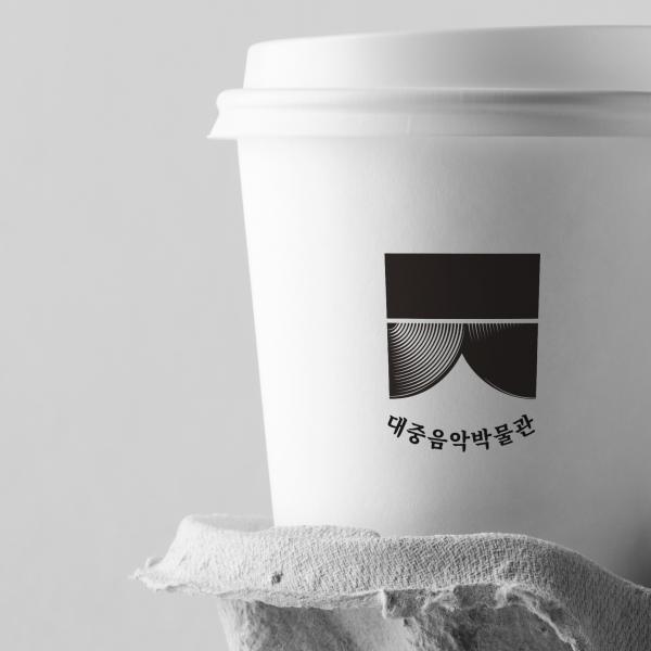 로고 디자인 | 대중음악박물관 로고 제작 | 라우드소싱 포트폴리오