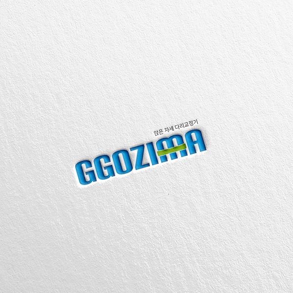 로고 디자인 |