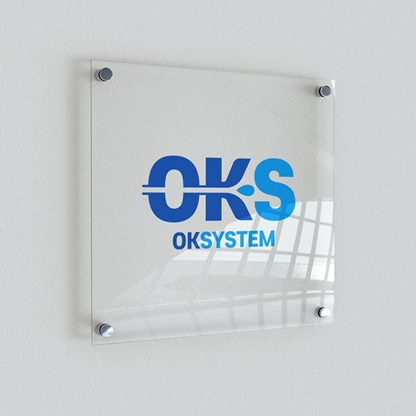 로고 디자인 |  ok시스템 | 라우드소싱 포트폴리오
