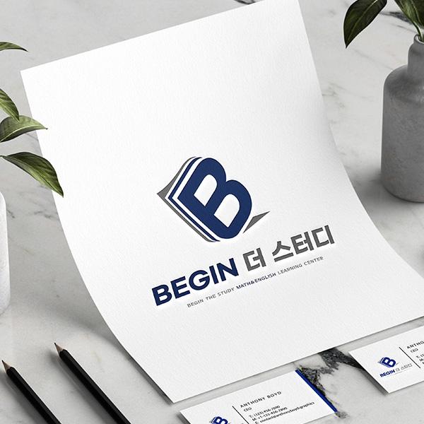 로고 + 간판 | Begin the Study | 라우드소싱 포트폴리오