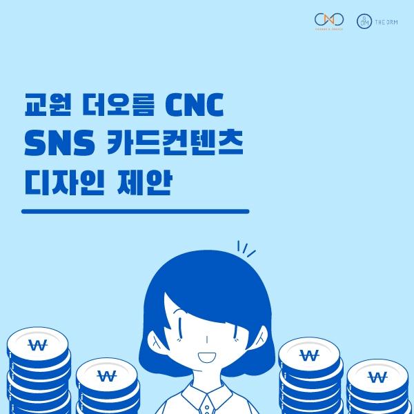 배너광고 디자인   퍼널마케팅 SNS(페이스...   라우드소싱 포트폴리오