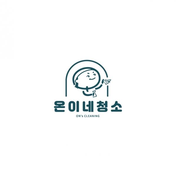로고 + 명함 | 온이네청소 | 라우드소싱 포트폴리오