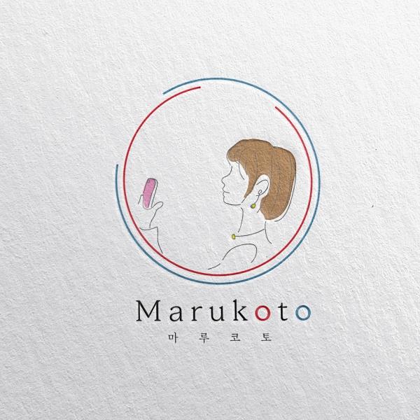 로고 디자인 | Marukoto (마루코토) | 라우드소싱 포트폴리오