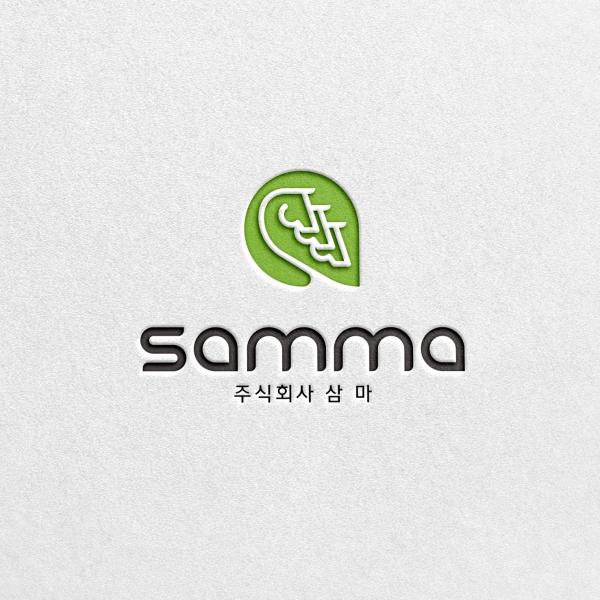 로고 디자인 | 삼마 | 라우드소싱 포트폴리오
