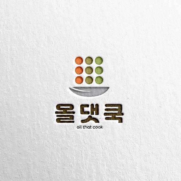 로고 디자인 | 베이스 소스 브랜드 로고... | 라우드소싱 포트폴리오