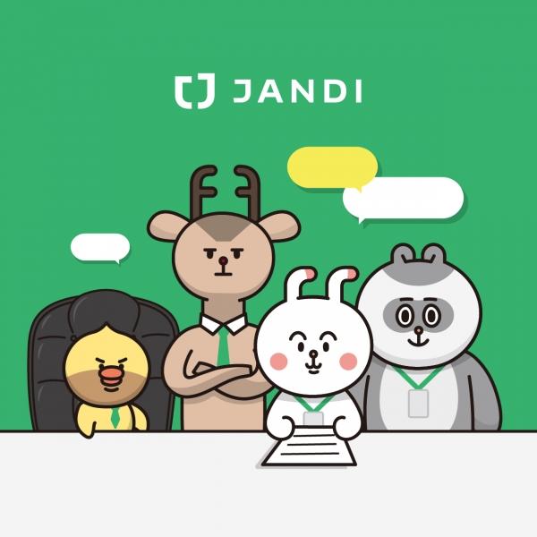 캐릭터 디자인 | 협업툴 잔디(JANDI)... | 라우드소싱 포트폴리오