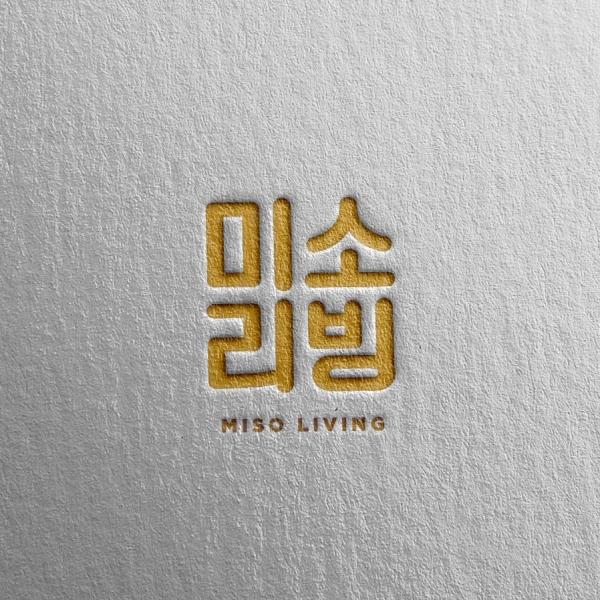 로고 디자인 | 주식회사 한국 | 라우드소싱 포트폴리오
