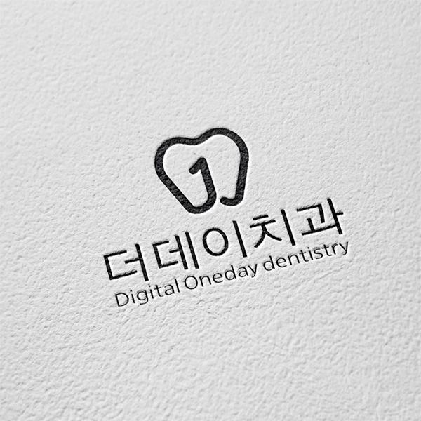로고 디자인 | 치과의원 로고 디자인 의뢰 | 라우드소싱 포트폴리오