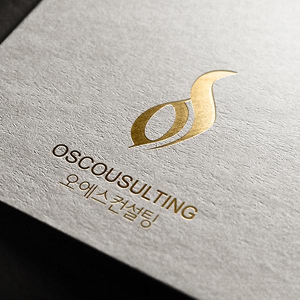 로고 + 명함 | OScousulting(오에스... | 라우드소싱 포트폴리오