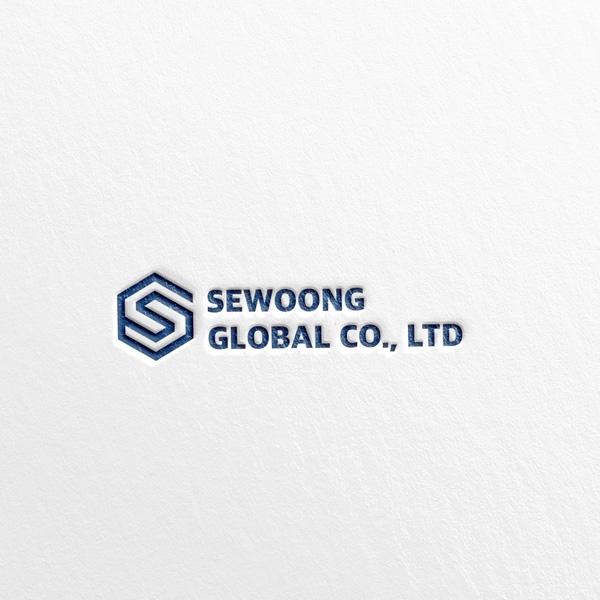 로고 디자인 | 세웅글로벌(주) 로고 디... | 라우드소싱 포트폴리오