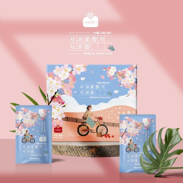 패키지 디자인   사과꽃향기 사과즙 (벚꽃...   라우드소싱 포트폴리오