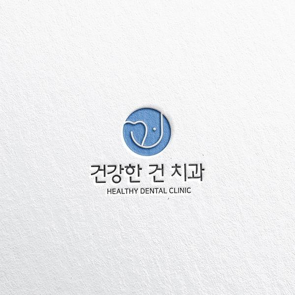 로고 + 명함 | 개원 치과 로고 명함 디... | 라우드소싱 포트폴리오