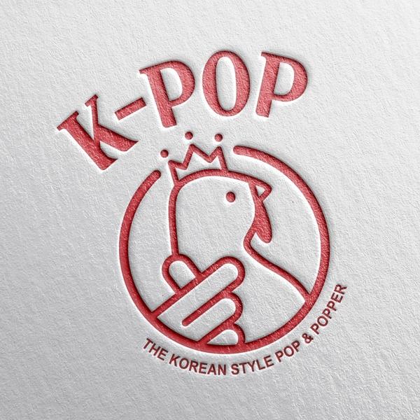 로고 + 간판 | K - POP | 라우드소싱 포트폴리오