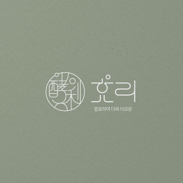 """로고 디자인   발효하여 더욱 이로운 """"...   라우드소싱 포트폴리오"""