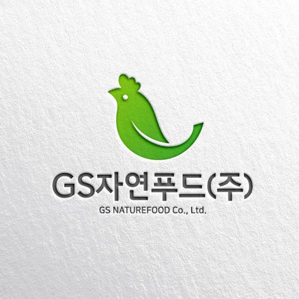 로고 + 명함 | GS 자연푸드(주)  | 라우드소싱 포트폴리오