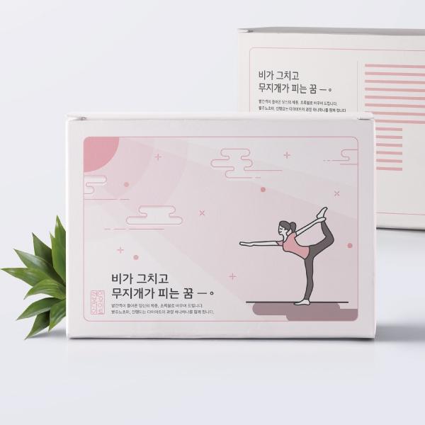 패키지 디자인 | 레인보우 다이어트 협동조합 | 라우드소싱 포트폴리오