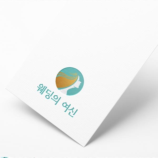 로고 디자인 | 웨신 | 라우드소싱 포트폴리오